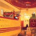 Ahrida (Ohrid) Synagogue, Istanbul
