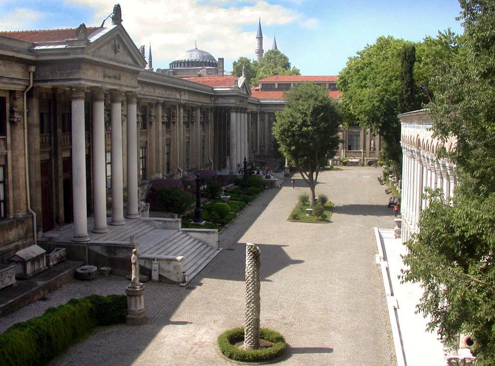 Istanbul Archaeology Museum (İstanbul Arkeoloji Müzeleri)