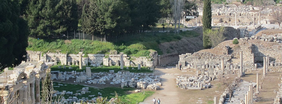 The State Agora, Ephesus