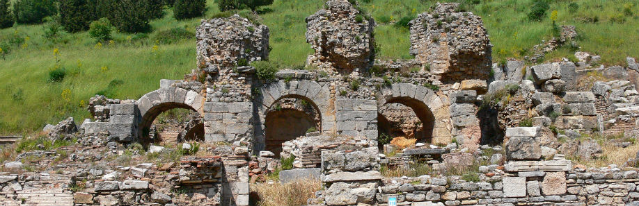 Baths of Varius Ephesus