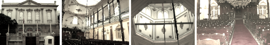Beth Israel Synagogue Izmir Ephesus Tours