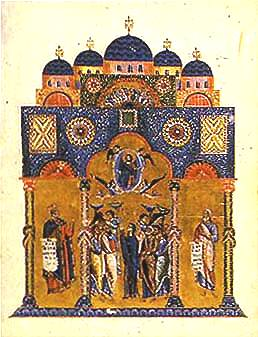Vatican Codex of 1162 believed to be a representation of the Church of the Holy Apostles
