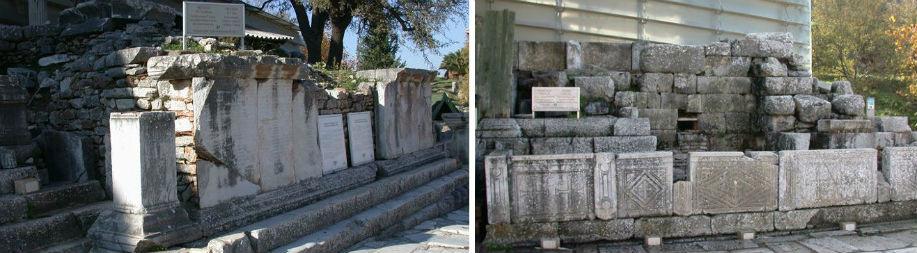 The Octagon, Ephesus