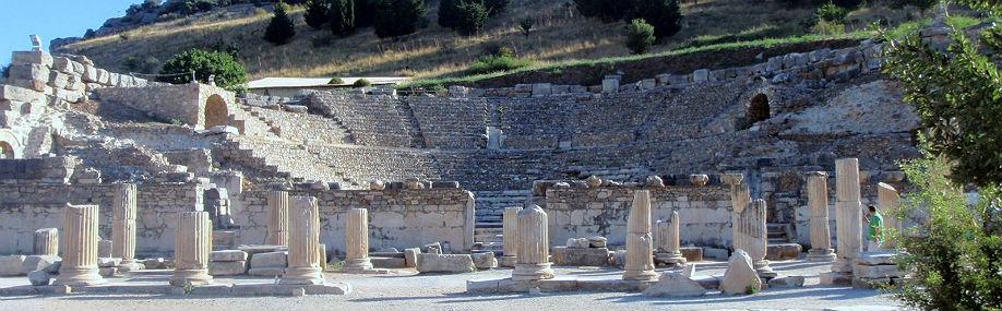 Odeum, Ephesus