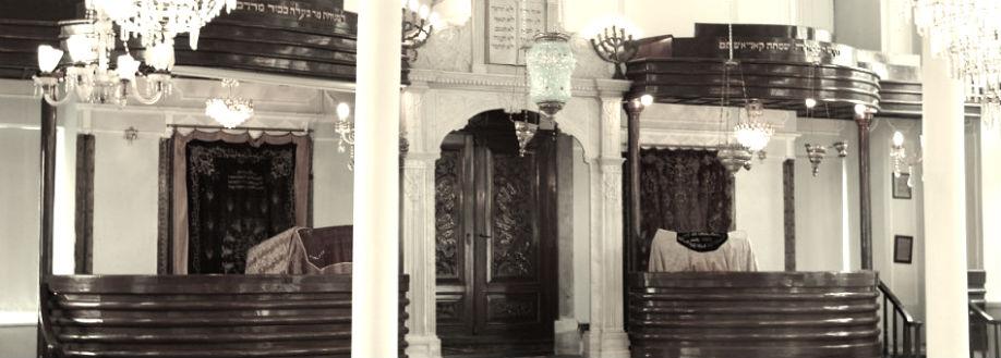 Seniyora (Senora Shul), Synagogue, Izmir