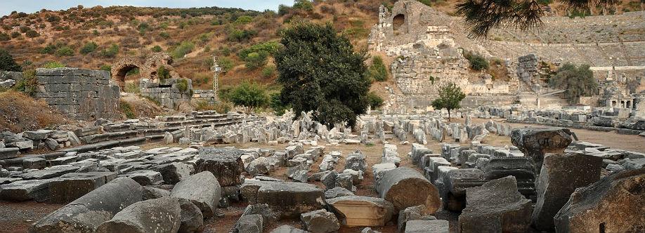 Vedius Gymnasium, Ephesus