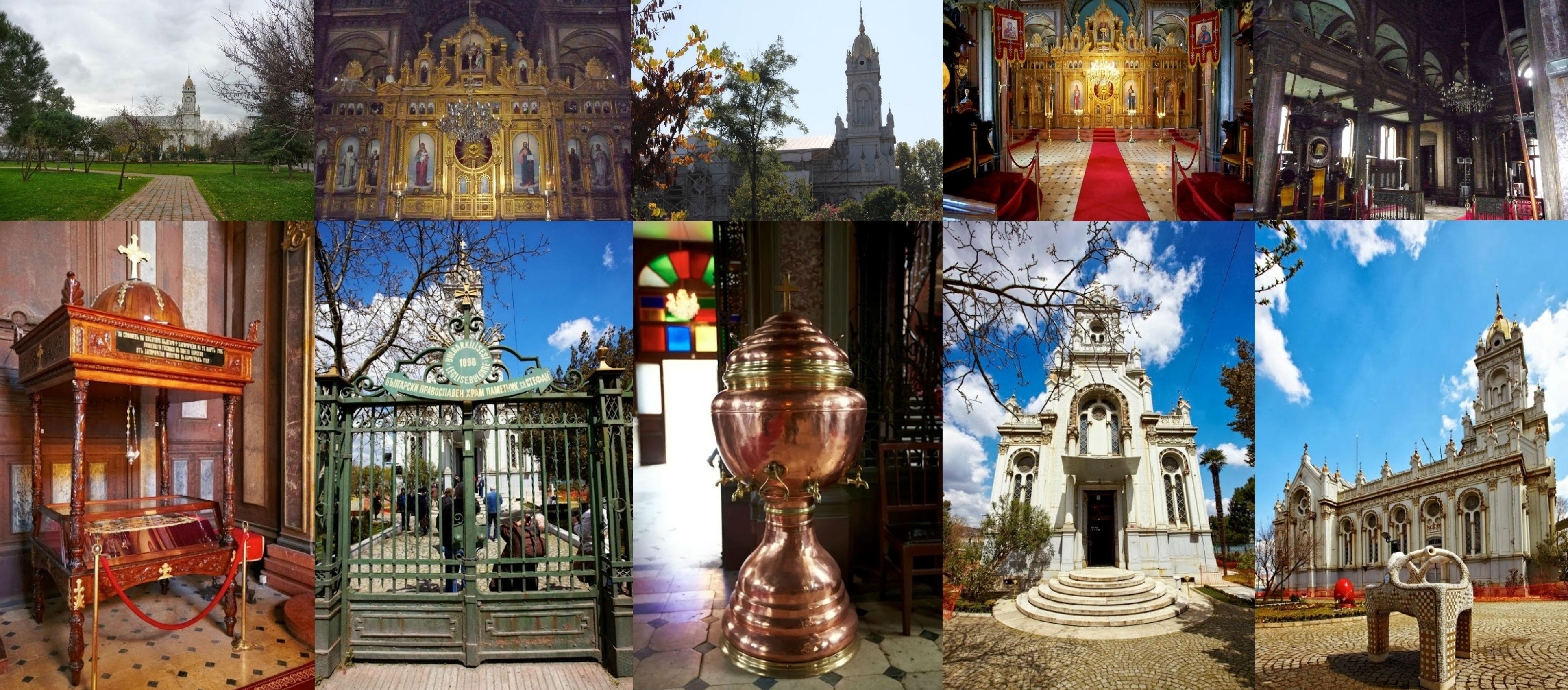 bulgarian-st-stephen-church
