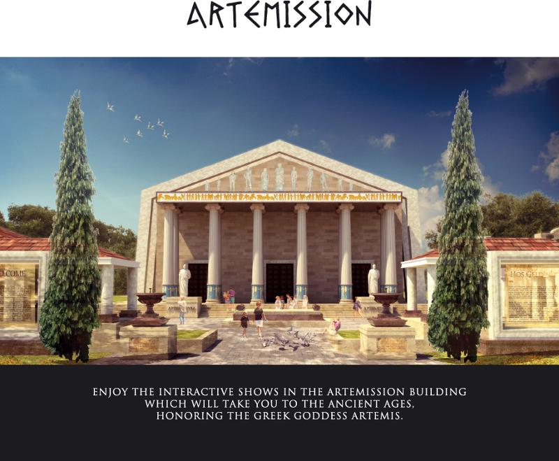 Cittantica-Ephesus-Park (8)